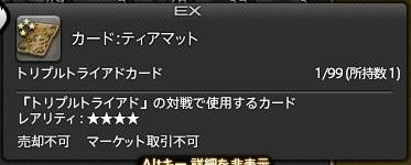 ffxiv_20161222_123554.jpg