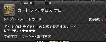 ffxiv_20170127_203239.jpg